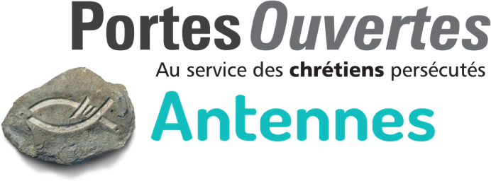 Header logo antennes