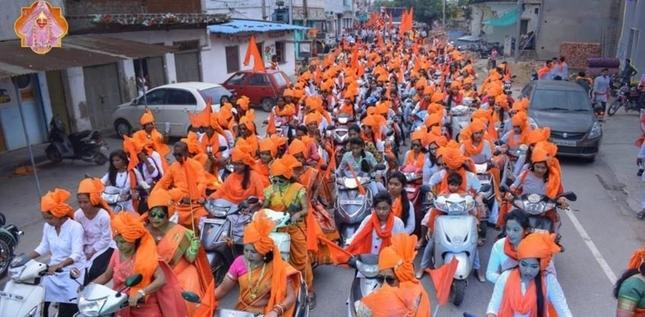 Manifestation de soutien au BJP pendant la campagne